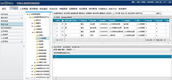 安徽南翔2.jpg